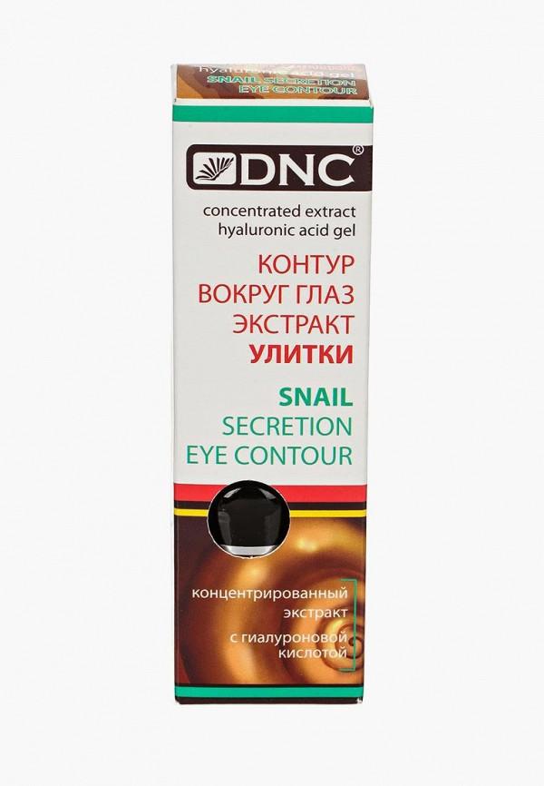 Крем для кожи вокруг глаз DNC DNC DN001LWTUW38 сыворотка для кожи вокруг глаз dnc dnc dn001lwtax79