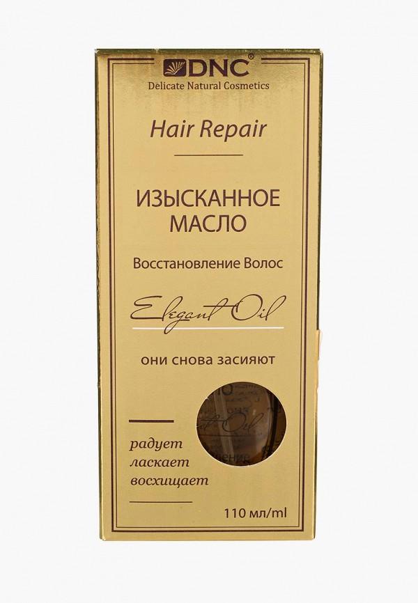 Масло для волос DNC DNC DN001LWTUW39