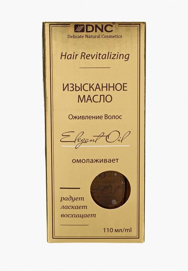 Масло для волос DNC DNC DN001LWTUW40