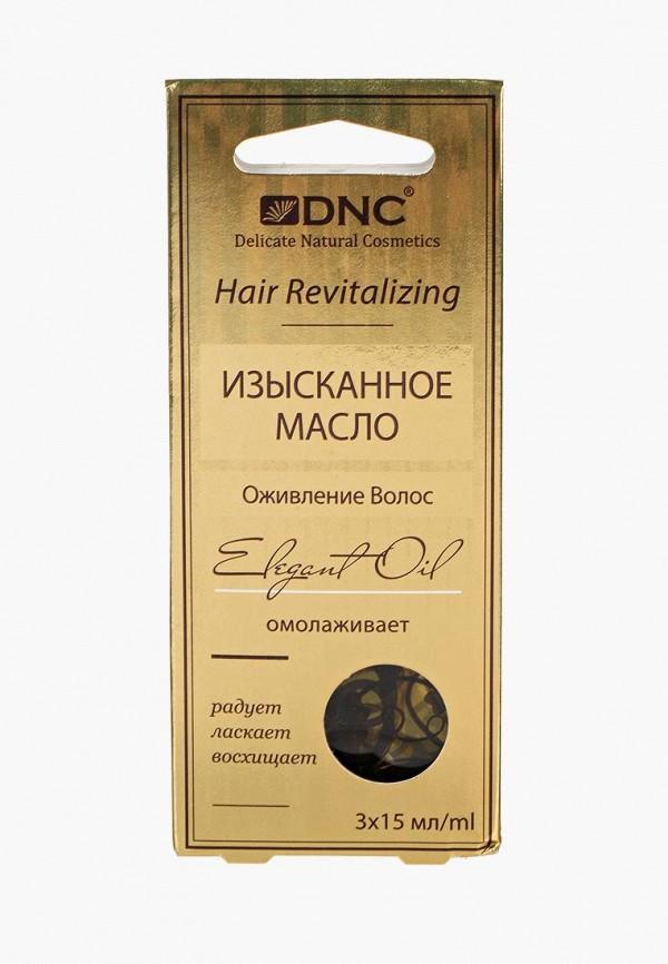 Купить Масло для волос DNC, Изысканное Оживление, 3*15 мл, DN001LWTUW42, Весна-лето 2018