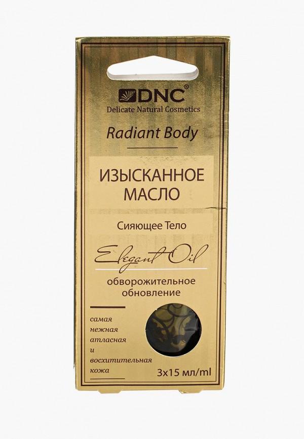 Купить Масло для тела DNC, Изысканное Сияющее тело, 3*15 мл, DN001LWTUW44, Осень-зима 2018/2019