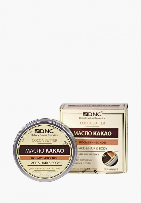 Масло для тела DNC DNC DN001LWXKV27 сыворотка для рук dnc dnc dn001lwtax28