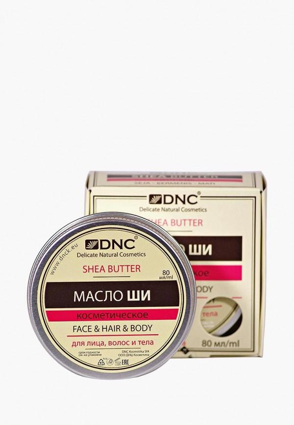 Масло для тела DNC DNC DN001LWXKV28 бальзам для губ dnc dnc dn001lwtav54