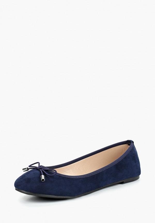 женские балетки dorothy perkins, синие
