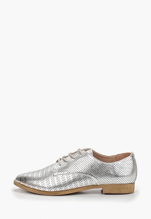 Купить Ботинки Dorothy Perkins, do005aweink9, серебряный, Весна-лето 2019