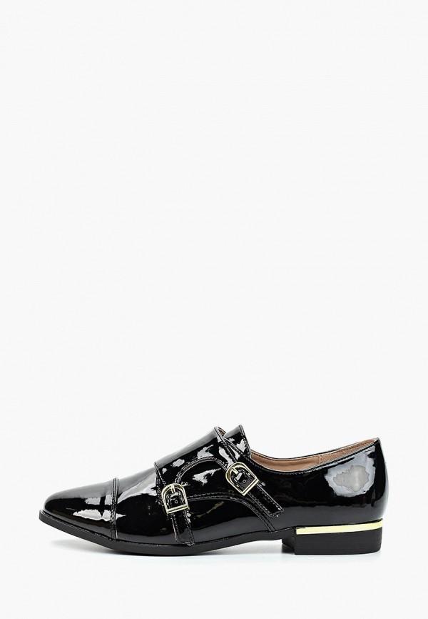 Ботинки Dorothy Perkins Dorothy Perkins DO005AWGDOE9 ботинки dorothy perkins dorothy perkins do005awhmrh7