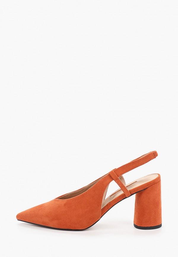 женские туфли dorothy perkins, оранжевые