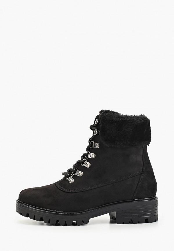 Ботинки Dorothy Perkins, Черный
