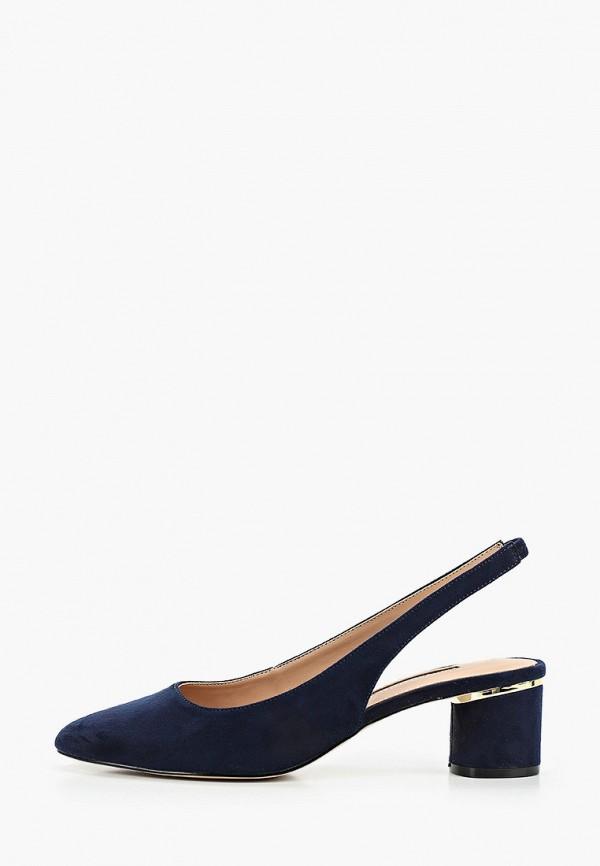 женские туфли dorothy perkins, синие