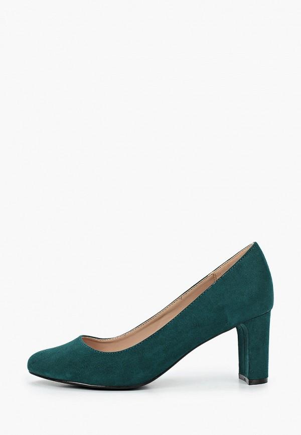 женские туфли dorothy perkins, зеленые