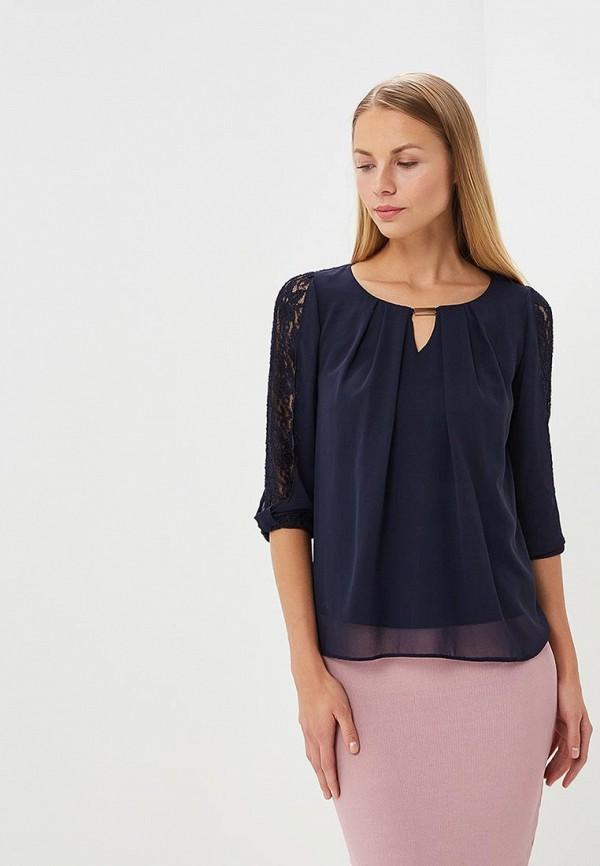 Блуза Dorothy Perkins Dorothy Perkins DO005EWAVTS3 блуза dorothy perkins dorothy perkins do005ewcgpy3