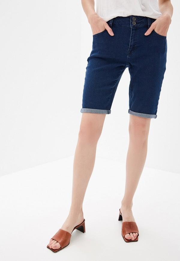женские шорты dorothy perkins, синие