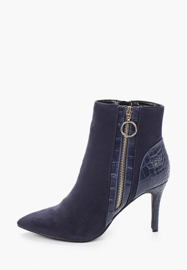женские ботильоны dorothy perkins curve, синие
