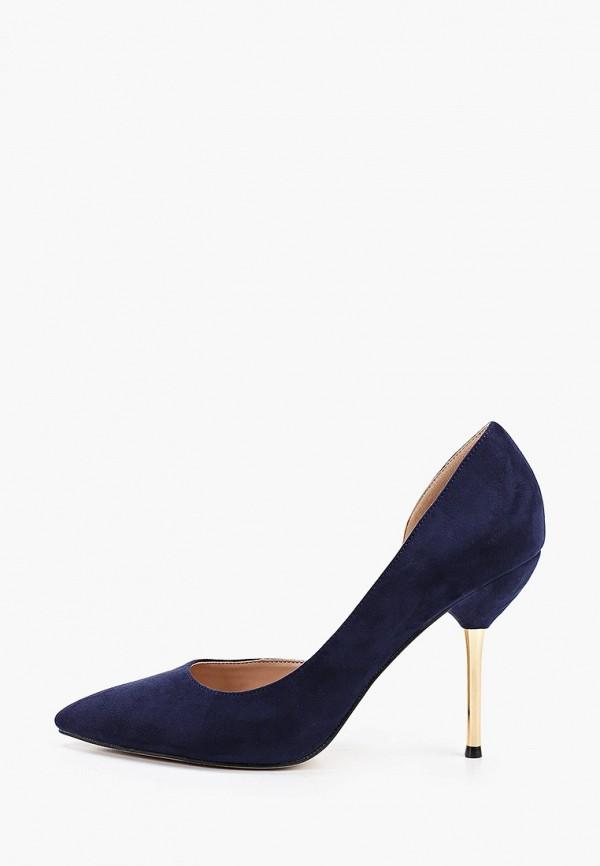 женские туфли dorothy perkins curve, синие