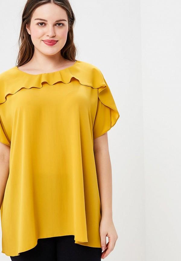 Купить Блуза Dorothy Perkins Curve, do029ewavtk5, желтый, Весна-лето 2018