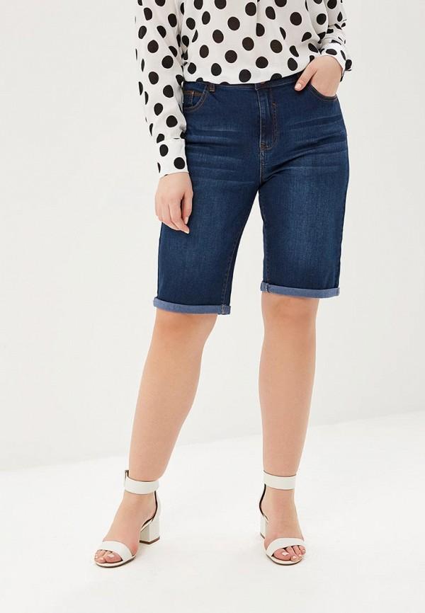 Шорты джинсовые Dorothy Perkins Curve Dorothy Perkins Curve DO029EWBAIQ4 блуза dorothy perkins curve dorothy perkins curve do029ewxbo46