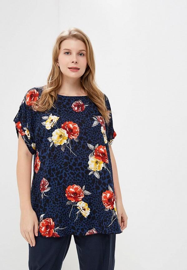 Блуза Dorothy Perkins Curve Dorothy Perkins Curve DO029EWCUTY3 блуза dorothy perkins curve dorothy perkins curve do029ewyxn31