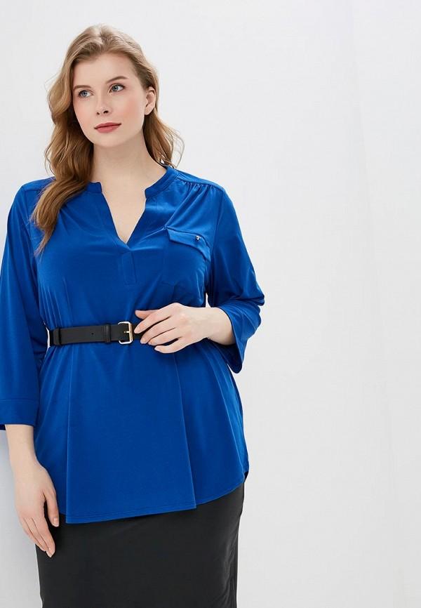 Блуза Dorothy Perkins Curve Dorothy Perkins Curve DO029EWERXQ2 цена