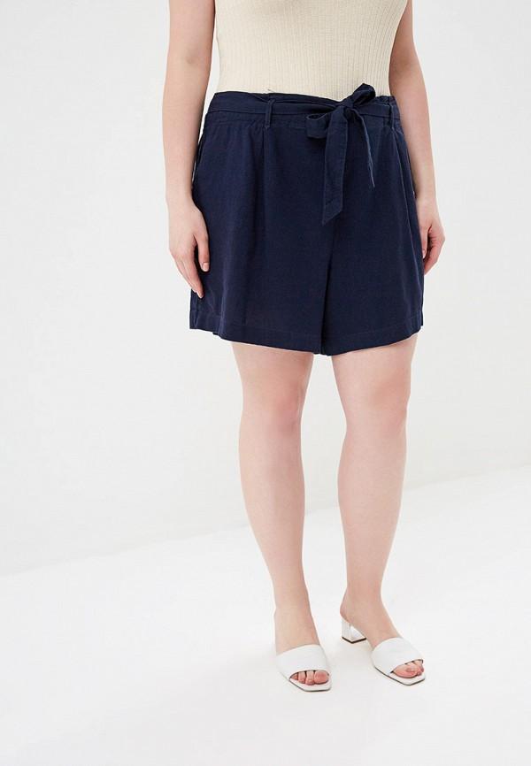 женские шорты dorothy perkins curve, синие