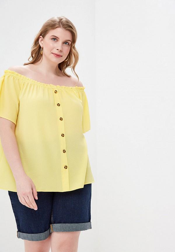 женский топ dorothy perkins curve, желтый