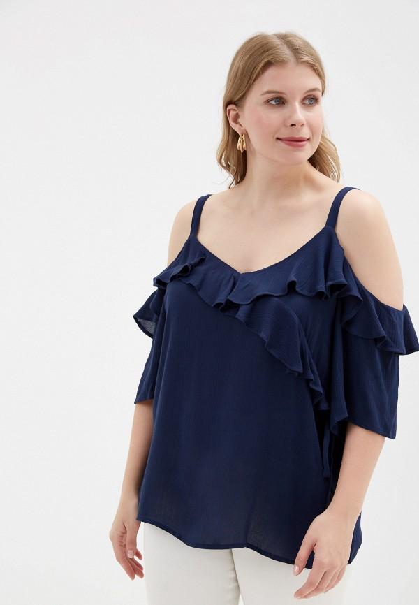 Блуза Dorothy Perkins Curve Dorothy Perkins Curve DO029EWFWMQ3 цена в Москве и Питере