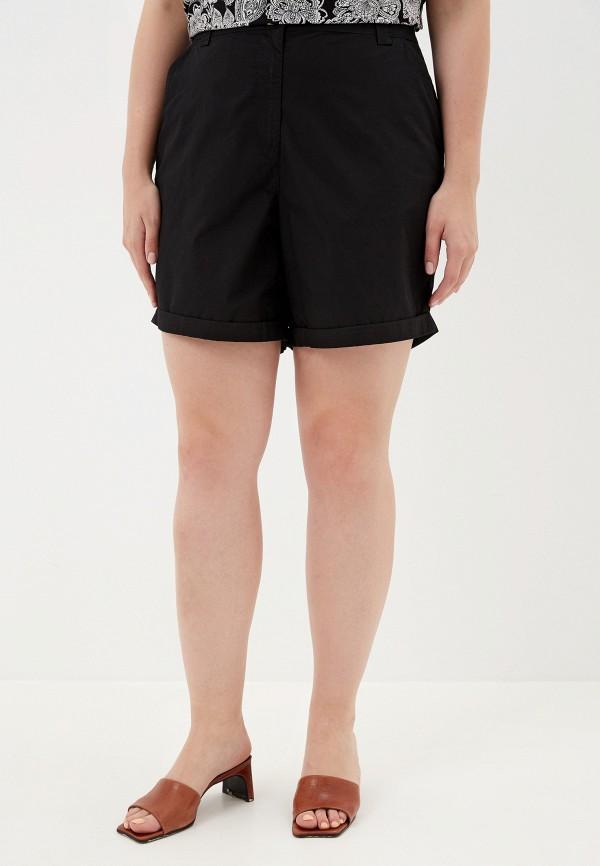 женские шорты dorothy perkins curve, черные