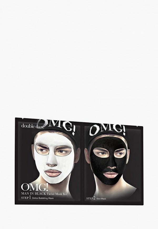 Маска для лица Double Dare Double Dare DO037LMBBEG7 маска для лица double dare double dare do037lwbbei8