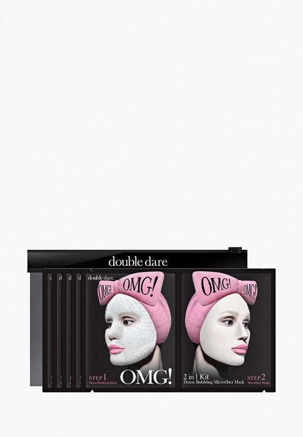 Набор масок для лица Double Dare Double Dare DO037LWBBEF2 маска для лица double dare double dare do037lwbbei8