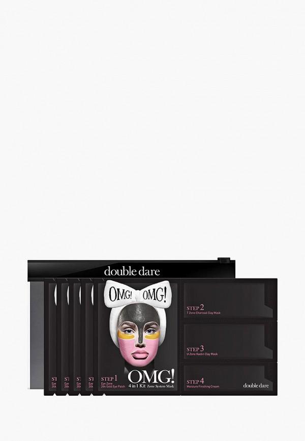 Набор масок для лица Double Dare Double Dare DO037LWBBEF6 все цены