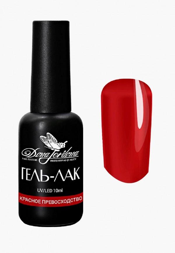 Фото - Гель-лак для ногтей Dona Jerdona Dona Jerdona DO040LWEXCT2 гель лак для ногтей dona jerdona dona jerdona do040lwexct8