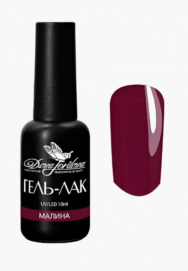Гель-лак для ногтей Dona Jerdona Dona Jerdona DO040LWEXCT5 домашний шугаринг dona jerdona бумага для депиляции в полосках pink 50 штук 101368