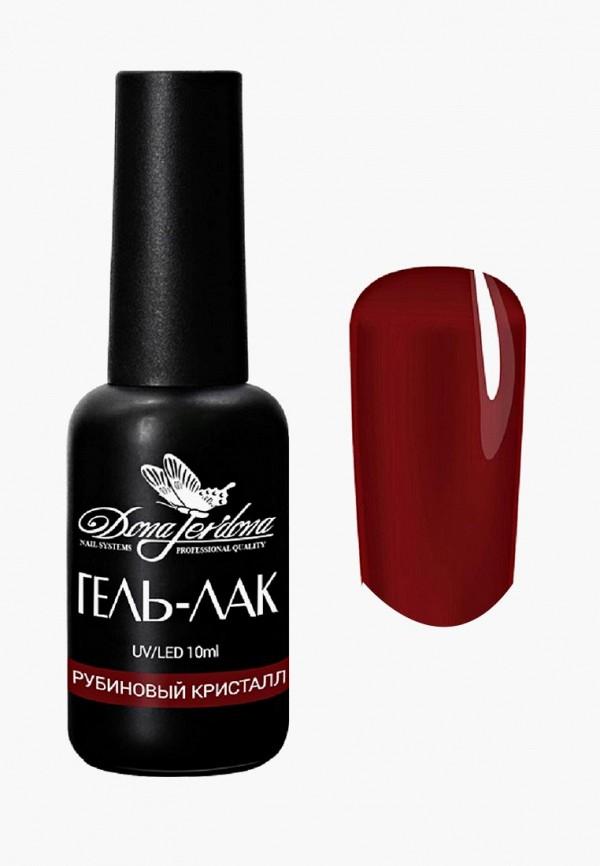 лак для ногтей dona jerdona, бордовый