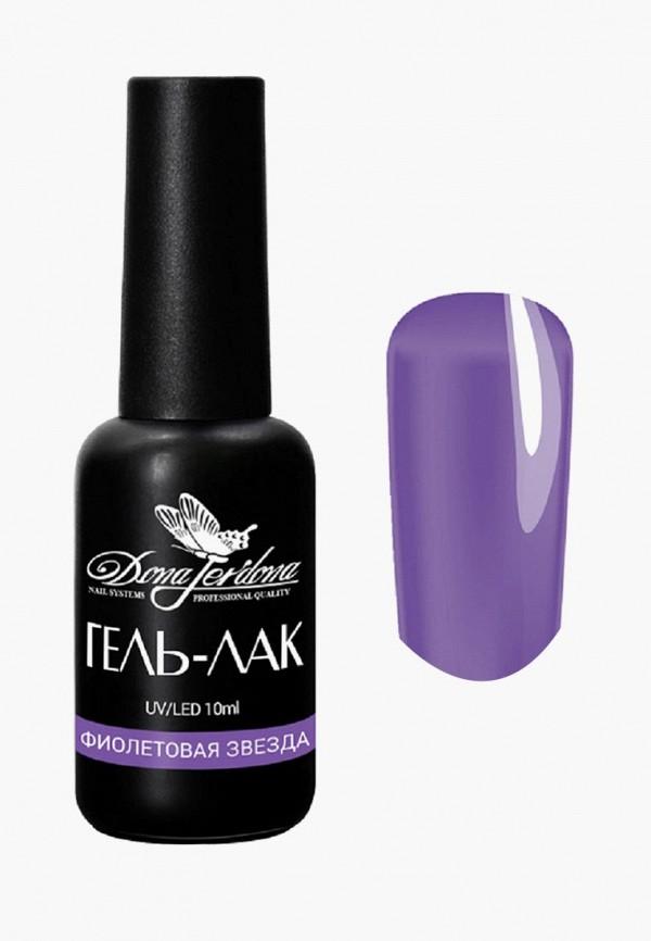 лак для ногтей dona jerdona, фиолетовый