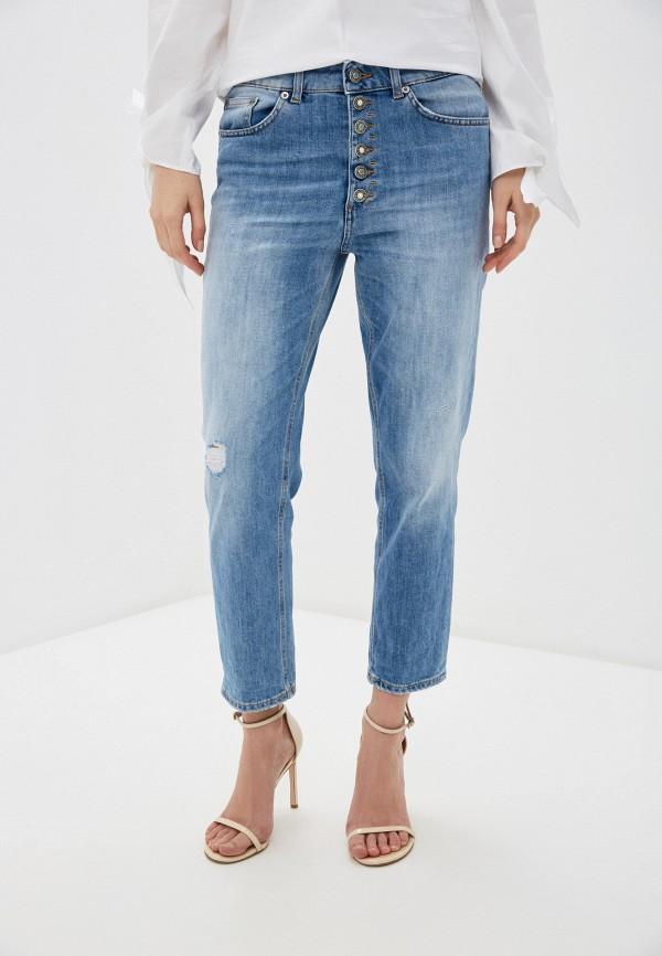 женские джинсы бойфренд dondup, голубые