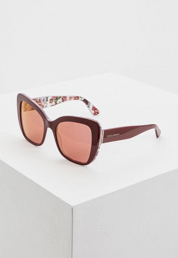 Прямоугольные и квадратные очки Dolce&Gabbana