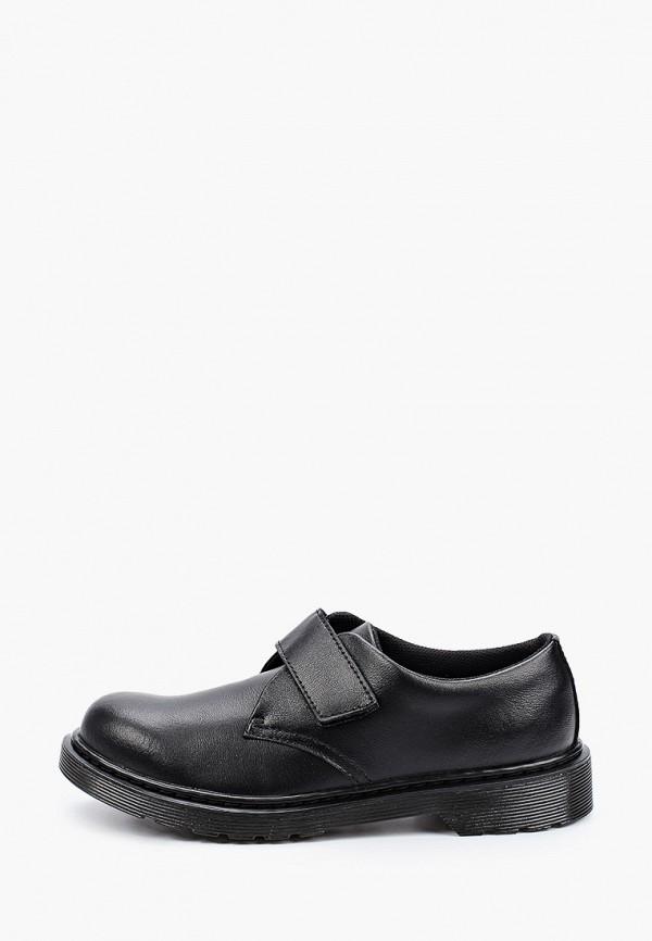 туфли dr. martens для мальчика, черные