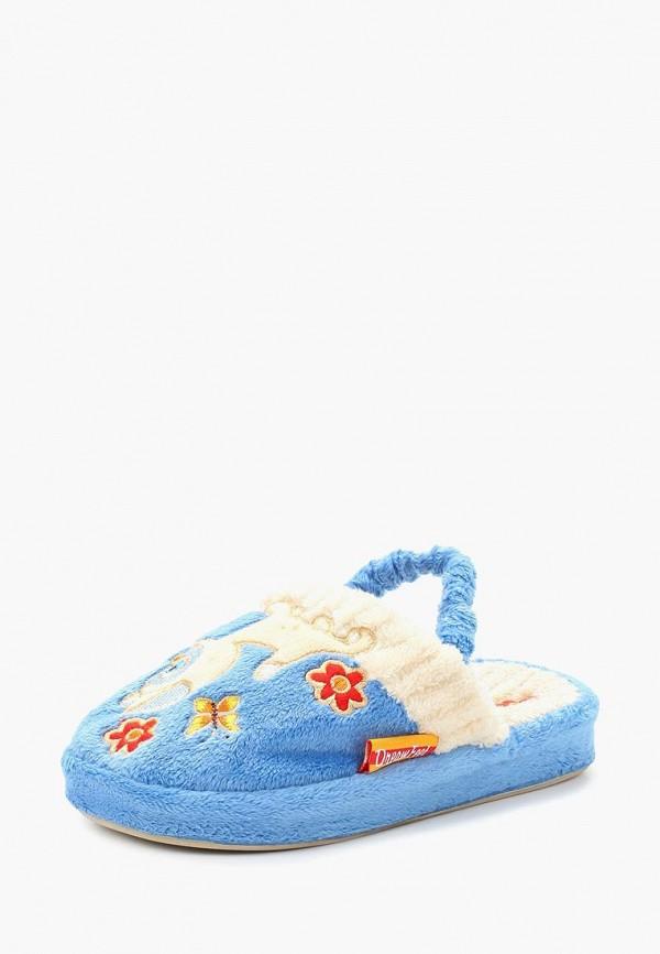 Тапочки для девочки Dream Feet HC-DF-008
