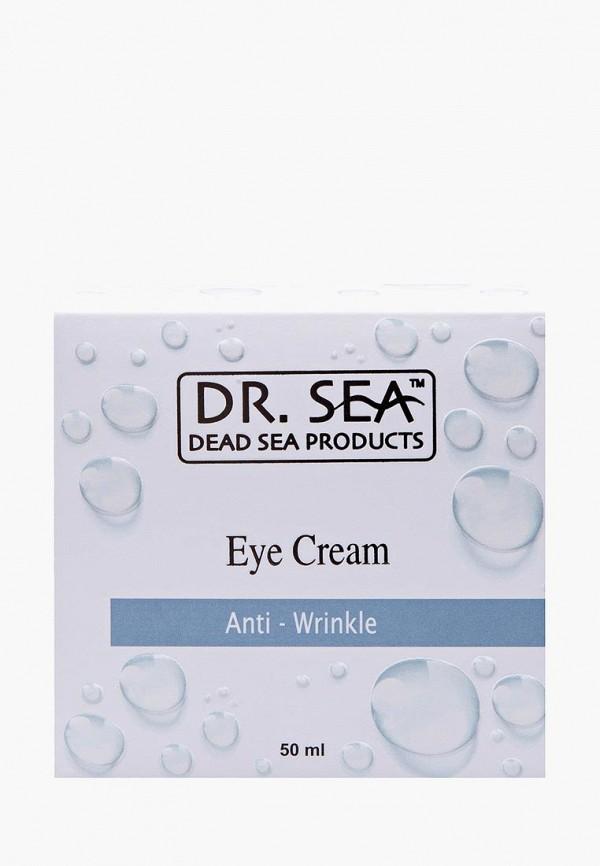 Купить Крем для кожи вокруг глаз Dr. Sea, от морщин, 50 мл, dr017lwbiwe9, белый, Весна-лето 2019