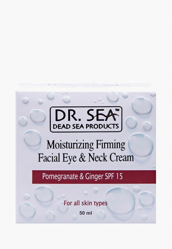 Крем для лица Dr. Sea Dr. Sea DR017LWBIWF1 крем dr sea extra rich cream obliphica