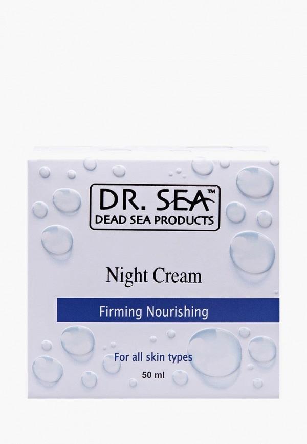 питательный крем для лица dr. sea