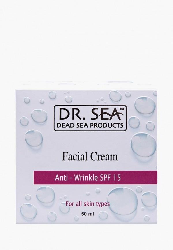крем для лица spf 15 dr. sea