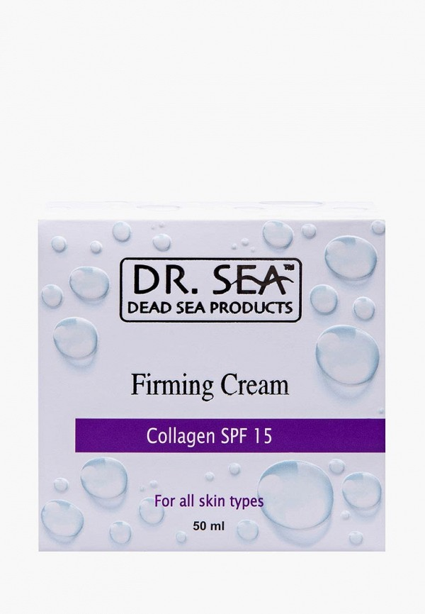 Крем для лица Dr. Sea Dr. Sea DR017LWBIWF5 dr sea тоник