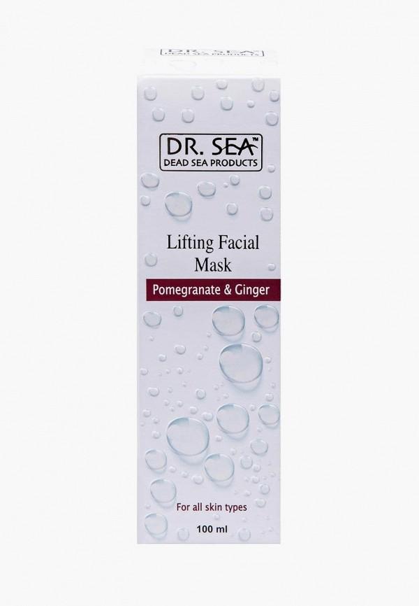 Маска для лица Dr. Sea Dr. Sea DR017LWBIWF6 dr oetker пикантфикс для грибов 100 г
