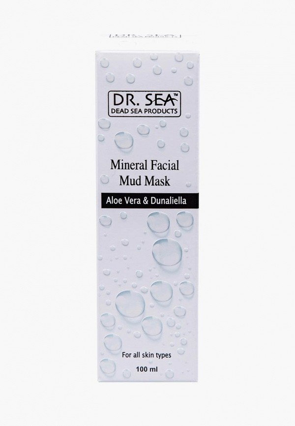 минеральная маска dr. sea
