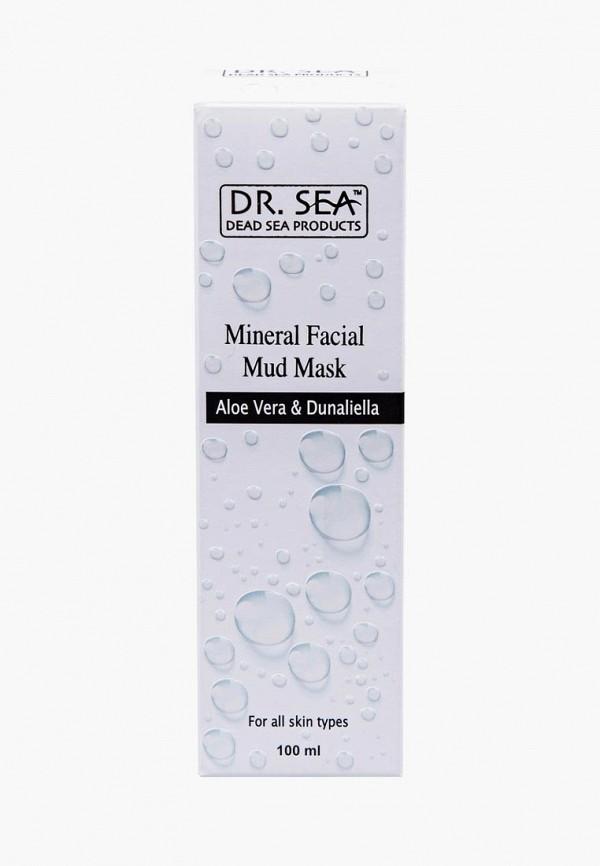 Маска для лица Dr. Sea Dr. Sea DR017LWBIWF7 маска пилинг для лица 100 мл dr sea маска пилинг для лица 100 мл