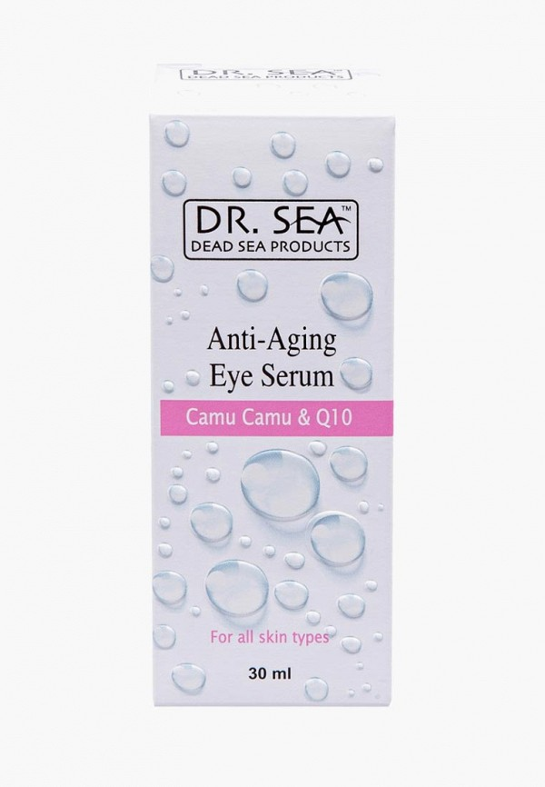 Сыворотка для кожи вокруг глаз Dr. Sea Dr. Sea DR017LWBIWG5