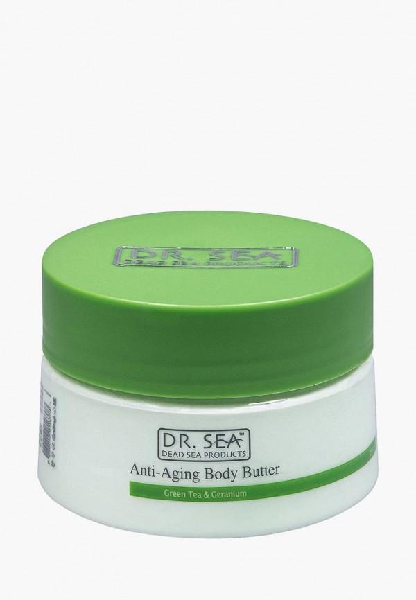 Масло для тела Dr. Sea Dr. Sea DR017LWBIWG8 гель dr sea moisturizing eye gel coffee