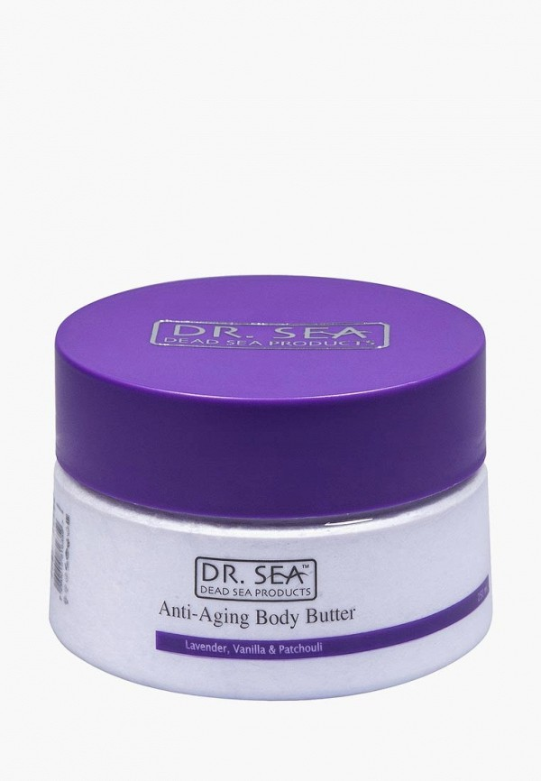 Масло для тела Dr. Sea Dr. Sea DR017LWBIWH0 кремы dr sea крем для тела против старения с маслом авокадо и экстрактом манго