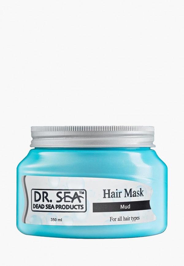 Купить Маска для волос Dr. Sea, Грязевая, 350 мл, DR017LWBIWI2, голубой, Весна-лето 2018