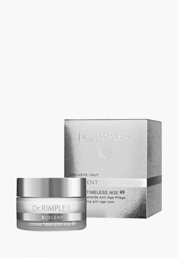Крем для лица Dr. Rimpler Dr. Rimpler DR018LWBIWO3 dr oetker пикантфикс для грибов 100 г